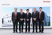 <p>Opening ceremony of Shenyang plant (from left): William Liu (Operation Director Brose Shenyang), Ray Mirzaei (Chief Operation Officer Brose Asia), Li Qin (Committee Office Director of Shenyang EU Economic Development Zone), Frank Fahrig (Head of Parts Quality Management, Purchasing and QMT BMW Brilliance), Yin Shixian (General Manager Brose Shenyang).</p>