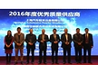 <p>Vincent Wang, General Manager Brose Shanghai Automotive Systems (left fifth) at SAGW supplier annual conference in Taicang.</p>