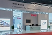 """<p>""""Competence for Tomorrow's Mobility"""" is Brose's theme for Auto Shanghai 2017.</p>"""