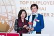 <p>(右起)博泽中国区总裁项洁和人力资源部副总裁侯佳倩在中国杰出雇主认证晚宴现场。</p>