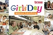 <p>Impressions of Girls' Day 2009 at Brose</p>